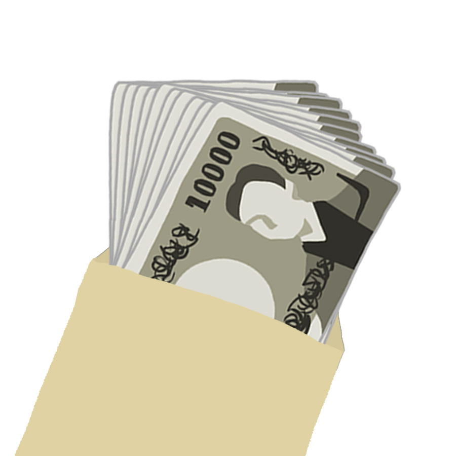 十万円:お札 封筒 現金 一万円札|無料イラスト素材【ボンボンイラスト】